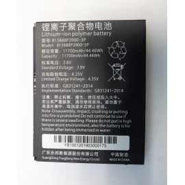 Batterie interne - Tablette X10A